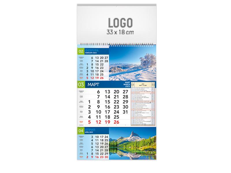 Stoni kalendar automobili